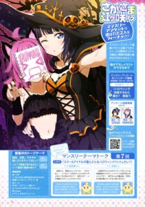 Rating: Safe Score: 13 Tags: 2c=galore animal_ears asaka_karin bra cleavage halloween love_live!_nijigasaki_high_school_idol_club love_live!_school_idol_festival_all_stars nekomimi tail tennouji_rina witch User: drop