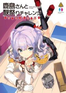 Rating: Safe Score: 46 Tags: heels kantai_collection kashima_(kancolle) naruse_hirofumi uniform User: nphuongsun93