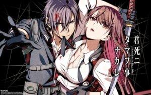Rating: Safe Score: 10 Tags: blood cleavage moriyama_daisuke open_shirt sword wallpaper User: Korino