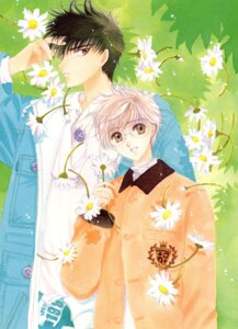 Rating: Safe Score: 2 Tags: card_captor_sakura clamp kinomoto_touya male tsukishiro_yukito User: Share