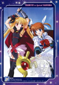 Rating: Safe Score: 4 Tags: black fate_testarossa mahou_shoujo_lyrical_nanoha mahou_shoujo_lyrical_nanoha_strikers takamachi_nanoha takeuchi_takashi User: Davison