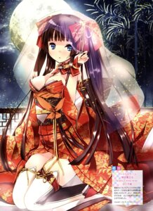 Rating: Questionable Score: 72 Tags: cleavage kimono no_bra refeia stockings thighhighs User: drop