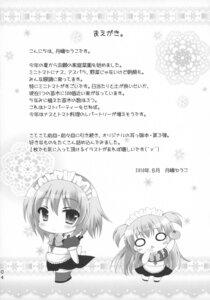Rating: Questionable Score: 2 Tags: monochrome roritora tsukishima_yuuko User: petopeto