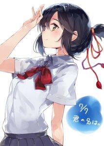 Rating: Safe Score: 68 Tags: kimi_no_na_wa kou_mashiro miyamizu_mitsuha seifuku User: mash