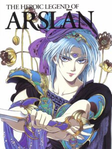 Rating: Safe Score: 1 Tags: arslan heroic_legend_of_arslan male User: Radioactive