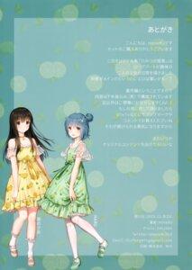 Rating: Safe Score: 19 Tags: dress haneru summer_dress User: BattlequeenYume