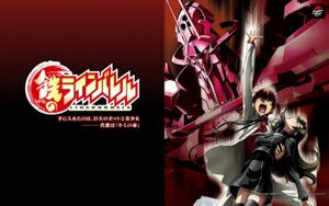 Rating: Safe Score: 4 Tags: hayase_kouichi kizaki_emi kurogane_no_linebarrels mecha thighhighs wallpaper User: abdd