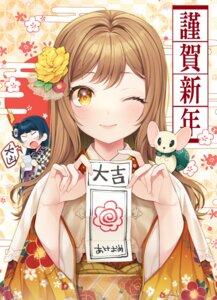 Rating: Safe Score: 15 Tags: chibi japanese_clothes kunikida_hanamaru love_live!_sunshine!! minori_(faddy) tsushima_yoshiko User: Dreista