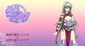 Rating: Safe Score: 6 Tags: emblem_master leina queen's_blade wallpaper User: Lord_Satorious