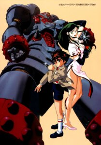 Rating: Safe Score: 4 Tags: chinadress giant_robo ginrei gun jpeg_artifacts mecha takeuchi_atsushi User: charunetra
