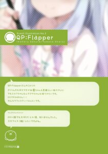 Rating: Safe Score: 5 Tags: text User: Hatsukoi