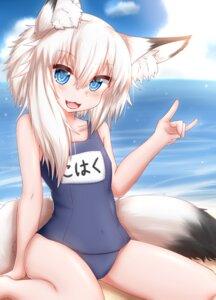 Rating: Safe Score: 15 Tags: animal_ears horokusa kitsune school_swimsuit swimsuits tail User: dick_dickinson