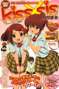 Rating: Safe Score: 6 Tags: jpeg_artifacts kissxsis screening seifuku suminoe_ako suminoe_keita suminoe_riko User: Animax_Rules