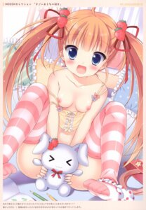 Rating: Questionable Score: 48 Tags: duplicate nipples pan pan_no_mimi thighhighs User: xtyburner