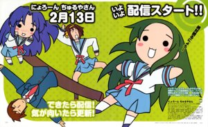 Rating: Safe Score: 3 Tags: asakura_ryouko kyon nyoron_churuya-san sakamoto_kazuya seifuku suzumiya_haruhi suzumiya_haruhi_no_yuuutsu tsuruya User: jeddy