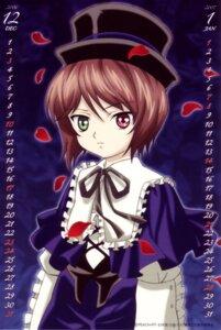 Rating: Safe Score: 3 Tags: calendar lolita_fashion rozen_maiden souseiseki User: Radioactive