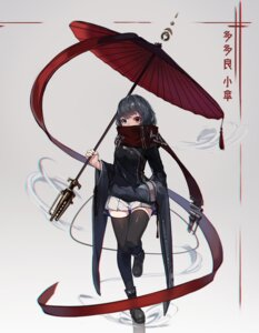 Rating: Safe Score: 37 Tags: natori_youkai tatara_kogasa thighhighs touhou umbrella User: Mr_GT
