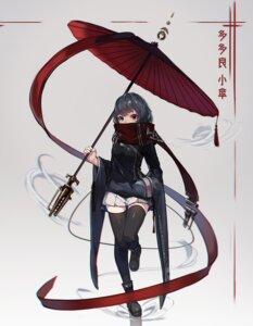 Rating: Safe Score: 34 Tags: natori_youkai tatara_kogasa thighhighs touhou umbrella User: Mr_GT