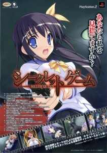 Rating: Safe Score: 5 Tags: gun himehagi_sakumi houjou_karin onsoku_zekuu secret_game_killer_queen seifuku User: cheese