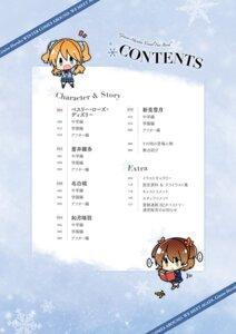 Rating: Safe Score: 1 Tags: chibi digital_version gin'iro_haruka index_page seifuku sweater tone_work's User: Twinsenzw