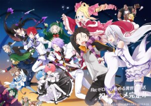 Rating: Safe Score: 36 Tags: animal_ears beatrice_(re_zero) cleavage crusch_karsten dress elsa_(re_zero) emilia_(re_zero) felt_(re_zero) ferris_(re_zero) julius_juukulius maid natsuki_subaru pack_(re_zero) pantyhose pointy_ears ram_(re_zero) re_zero_kara_hajimeru_isekai_seikatsu reinhard_van_astrea rem_(re_zero) romjii_(re_zero) sword tail thighhighs trap uniform weapon wilhelm_(re_zero) User: kiyoe