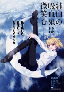 Rating: Safe Score: 35 Tags: arcueid_brunestud heels pantyhose scanning_dust takeuchi_takashi tsukihime type-moon User: toshiya4