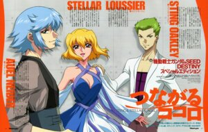 Rating: Safe Score: 2 Tags: auel_neider cleavage dress gundam gundam_seed gundam_seed_destiny stella_loussier sting_oakley User: vita
