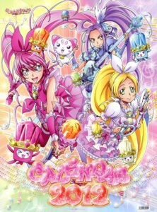 Rating: Safe Score: 4 Tags: houjou_hibiki hummy minamino_kanade pretty_cure siren_(suite_precure) suite_pretty_cure takahashi_akira User: crim