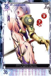 Rating: Questionable Score: 36 Tags: armor ivy_valentine nigou overfiltered queen's_gate soul_calibur torn_clothes weapon User: YamatoBomber