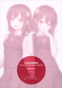 Rating: Safe Score: 8 Tags: gayarou seifuku tagme User: Hatsukoi
