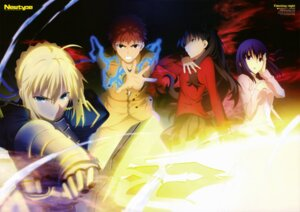 Rating: Safe Score: 38 Tags: emiya_shirou fate/stay_night katou_yasuhisa matou_sakura saber sword toosaka_rin User: drop