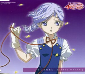 Rating: Safe Score: 5 Tags: disc_cover kadonosono_megumi kiddy_grade lumiere User: Radioactive