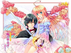 Rating: Safe Score: 12 Tags: dress stella_(company) sword tagme wallpaper User: blooregardo