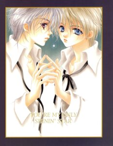 Rating: Safe Score: 3 Tags: adumi_tohru male screening User: Riven