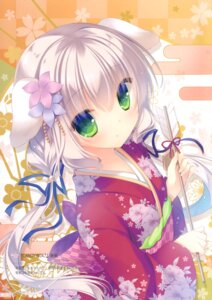 Rating: Questionable Score: 24 Tags: peach_candy yukie User: kiyoe