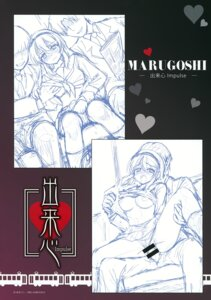 Rating: Explicit Score: 7 Tags: breasts censored marugoshi nipples penis possible_duplicate sex sketch User: Hatsukoi