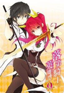 Rating: Safe Score: 11 Tags: rakudai_kishi_no_cavalry seifuku stockings sword tagme thighhighs won_(az_hybrid) User: kiyoe