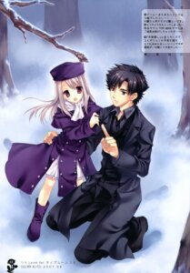 Rating: Safe Score: 13 Tags: emiya_kiritsugu fate/stay_night illyasviel_von_einzbern tatekawa_mako wnb User: petopeto