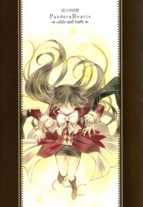 Rating: Safe Score: 10 Tags: alice_(pandora_hearts) mochizuki_jun pandora_hearts User: xu04bj35265