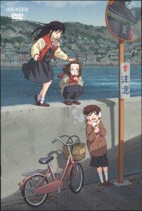 Rating: Safe Score: 5 Tags: disc_cover hitotsubashi_yurie kamichu megane pantyhose saegusa_matsuri seifuku shijou_mitsue User: Radioactive