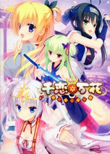 Rating: Safe Score: 51 Tags: cleavage hitachi_mako japanese_clothes kobuichi lena_liechtenauer lolita_fashion miko murasame_(senren_banka) muririn ninja no_bra seifuku senren_banka sword tomotake_yoshino wa_lolita weapon yuzu-soft User: Checkmate