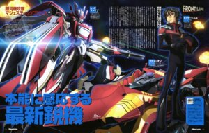 Rating: Safe Score: 6 Tags: ginga_kikoutai_majestic_prince gun hitachi_izuru male mecha sakou_yukie User: dansetone