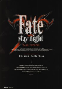 Rating: Safe Score: 2 Tags: fate/stay_night User: petopeto