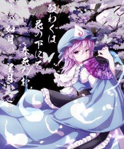 Rating: Safe Score: 18 Tags: kisaragi8 saigyouji_yuyuko touhou User: Nekotsúh