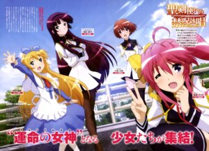 Rating: Questionable Score: 20 Tags: kosuge_kazuhisa momochi_haruka pantyhose ranjou_satsuki seifuku seiken_tsukai_no_world_break shimon_maya thighhighs urushibara_shizuno User: drop