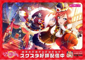 Rating: Safe Score: 12 Tags: autographed love_live! love_live!_school_idol_festival nishikino_maki tagme tattoo User: saemonnokami