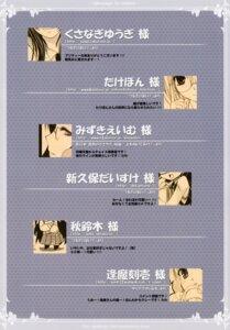Rating: Safe Score: 5 Tags: arakubo_daisuke index_page kusanagi_yuugi mizuki_eimu neko_miyakai ouma_tokiichi takepon User: MirrorMagpie
