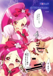 Rating: Explicit Score: 8 Tags: censored hanasaki_tsubomi heartcatch_pretty_cure! nipples nopan penis pretty_cure pussy pussy_juice sex soyoki User: blooregardo