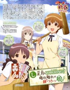 Rating: Safe Score: 7 Tags: kamakura_shiho miyakoshi_hana muranushi_sayuri takata_akira waitress www.working!! User: drop