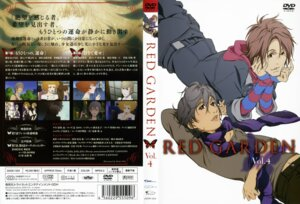 Rating: Safe Score: 2 Tags: claire_forrest disc_cover ishii_kumi juan_(red_garden) red_garden User: Radioactive